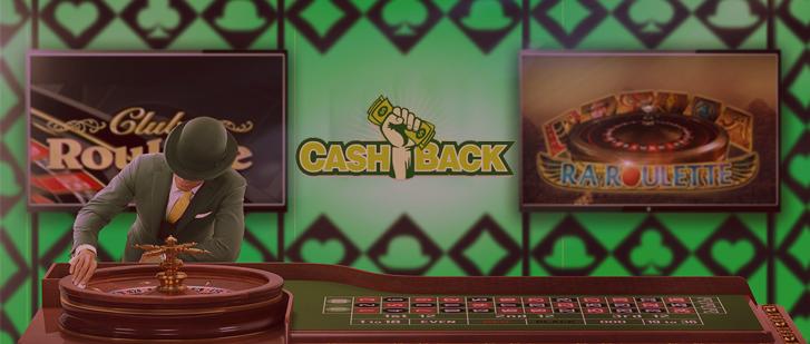 Daftar Casino Online Terpercaya Dengan BonusCashback